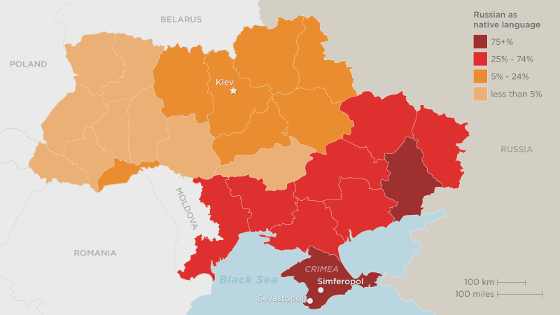 ukraine_language_560