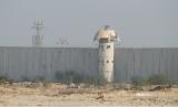 gazawall_560