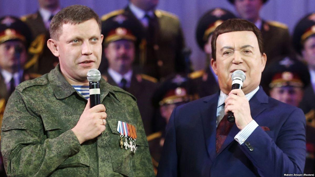 Con Josif Kazban, uno dei più grandi cantanti sovietici e russi, nativo del Donbass, morto il giorno dopo il suo amico Presidente, in un concerto a favore del Donbass a Donetsk
